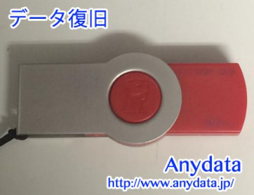 キングストン DataTraveler USBメモリー 32GB