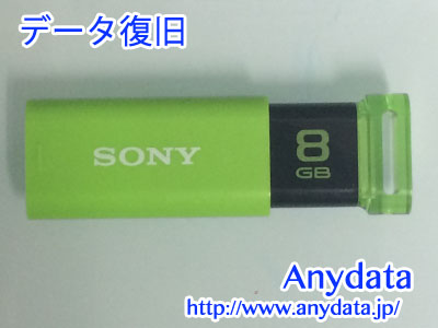 SONY USBメモリー 8GB