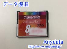 Transcend CFカード 8GB