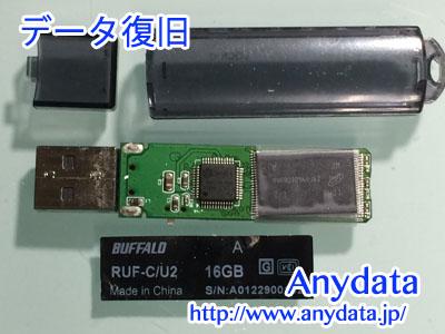 BUFFALO USBメモリー RUF-C 16GB