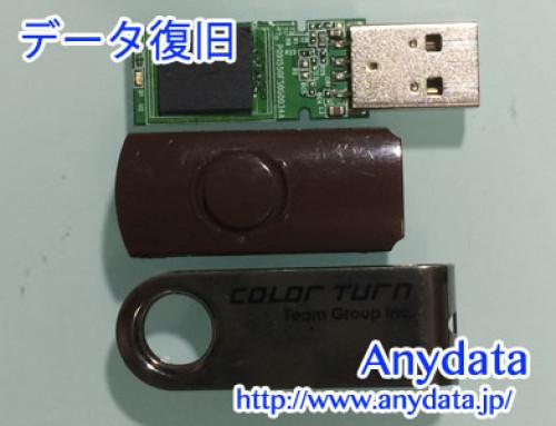 TEAM USBメモリー
