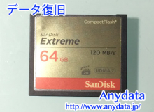 Sandisk製CFカード 64GB