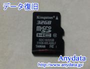 Kingston製 microSDカード 32GB