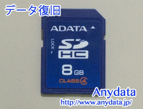 ADATA SDカード 8GB