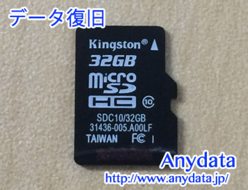 Kingston microSDカード 32GB