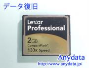 Lexar CFカード 2GB
