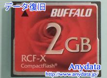 BUFFALO CFカード 2GB
