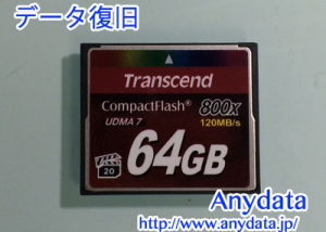 Transcend CFカード 64GB