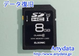 ELSONIC SDカード 8GB
