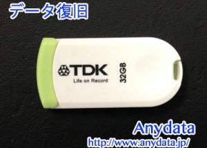 TDK,USBメモリー,データ復元,データ復旧,格安,安い,USBメモリー,SDカード,CFカード,SSD,秋葉原