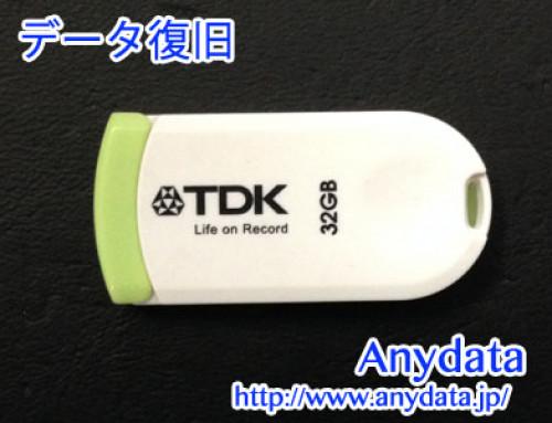 TDK USBメモリー 32GB データ復旧