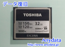 TOSHIBA CFカード 32GB