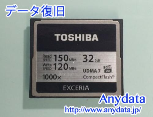 TOSHIBA CFカード 32GB データ復旧