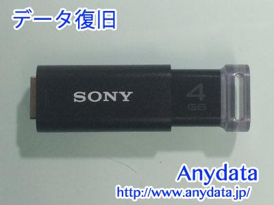 SONY USBメモリー 4GB