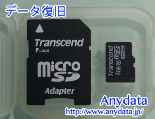 Transcend microSDカード 4GB データ復旧