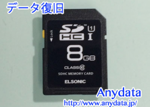 ELSONIC SDカード 8GB データ復旧