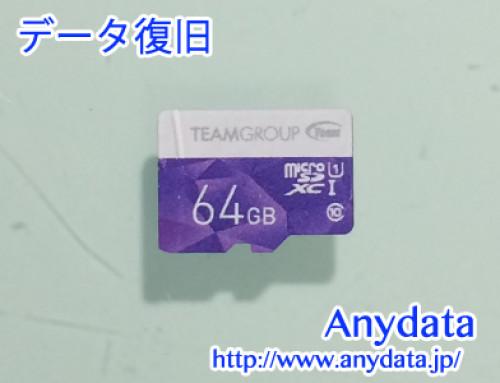 TEAM製 microSDカード 64GB