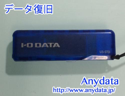 I-O DATA USBメモリー U3-STD