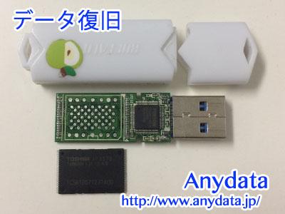 BUFFALO製 USBメモリー