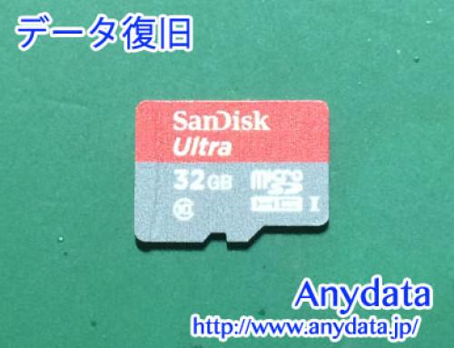 Sandisk製 microSDカード 32GB