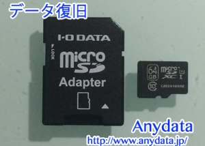 GREEN HOUSE microSDカード 64GB