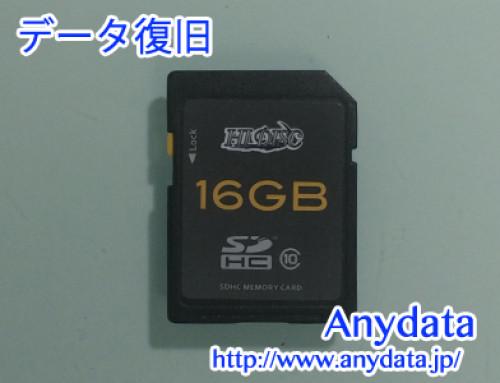 HIDISC SDカード 16GB