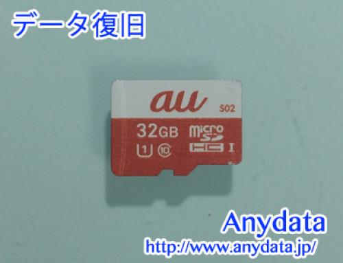 au microSDカード 32GB
