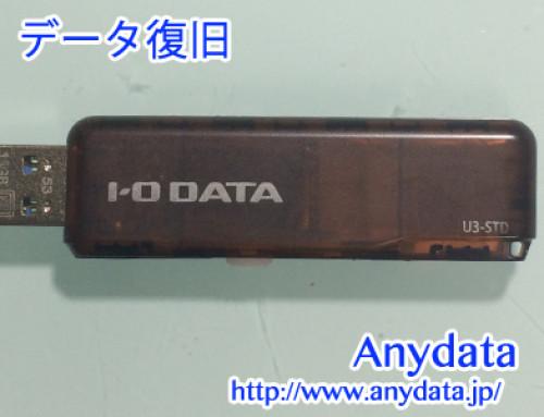 I-O DATA USBメモリー U3STD