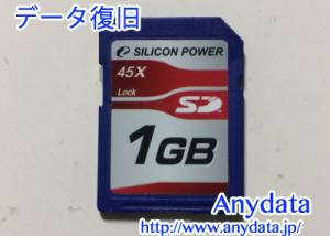 SILICON POWER SDカード 1GB