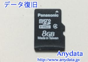 Panasonic microSDカード 8GB