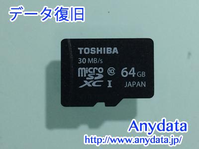 TOSHIBA microSDカード 64GB