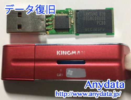 KINGMAX USBメモリー