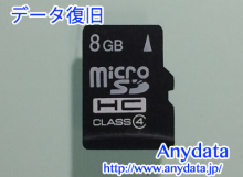 microSDカード 8GB