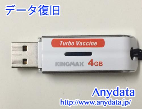 KINGMAX USBメモリー 4GB