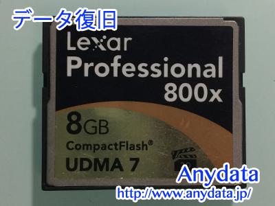 Lexar CFカード 8GB