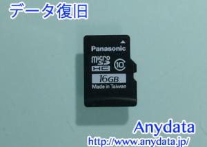 Panasonic microSDカード 16GB