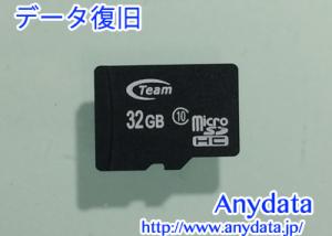Team microSDカード 32GB