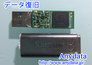 Kingston USBメモリー