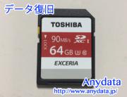 TOSHIBA SDカード SD-K64G 64GB