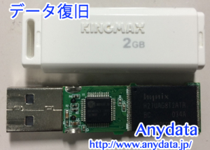 KINGMAX USBメモリー 2GB