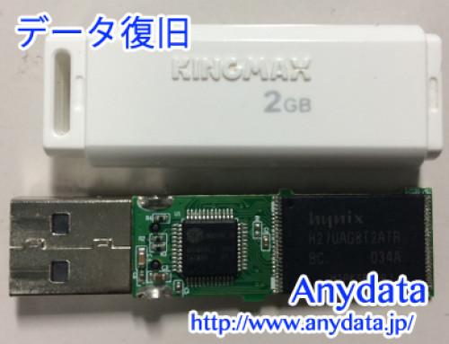 KINGMAX USBメモリー 2GB