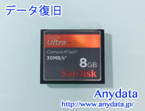Sandisk製 CFカード 8GB