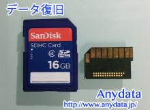 Sandisk SDカード 一体型 16GB
