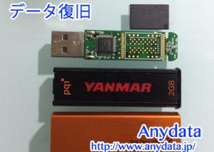 pqi USBメモリー 2GB