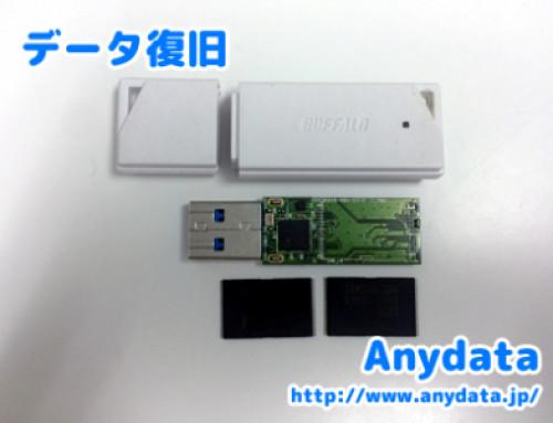 BUFFALO USBメモリー 32GB