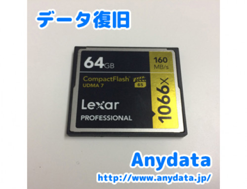Laxer CFカード 64GB