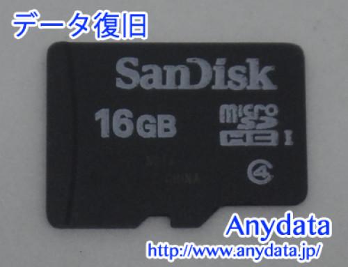 サンディスク マイクロSDカード 16GB データ復旧