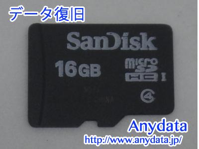 サンディスク マイクロSDカード