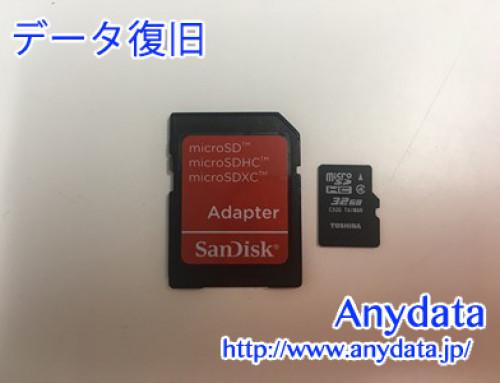 TOSHIBA MicroSD 32gb(Model NO:THN-M102K0160M2)