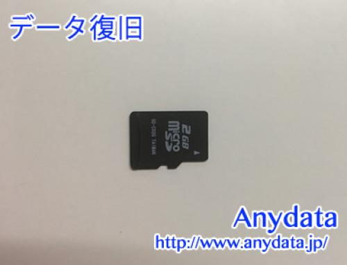 メーカ不明 MicroSDカード 4gb(Model NO:不明)